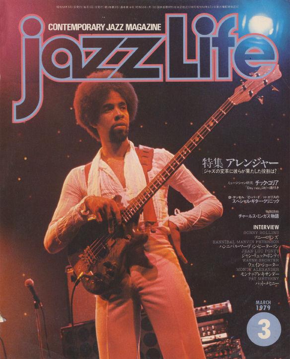 jazz_life_cvr